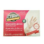 دستکش یکبار مصرف پتروکلین 100 عددی