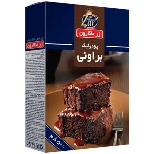 پودر کیک براونی زر ماکارون 500 گرم
