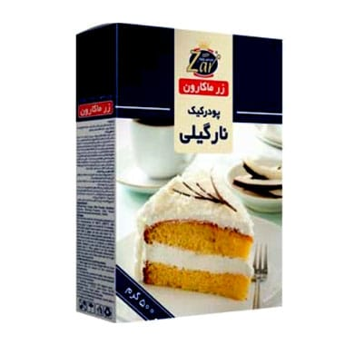 پودر کیک نارگیلی زر ماکارون 500 گرم