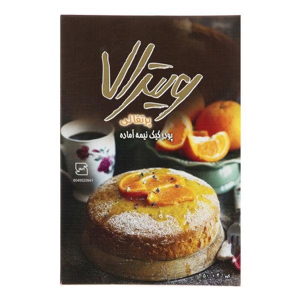 پودر کیک پرتقالی وینرای 500 گرم
