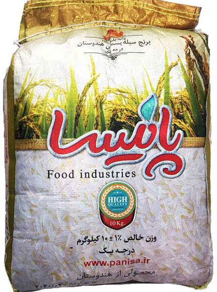 برنج هندی پانیسا