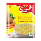 سوپ مرغ ورمیشل الیت