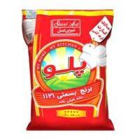 برنج 10 کیلویی پلو