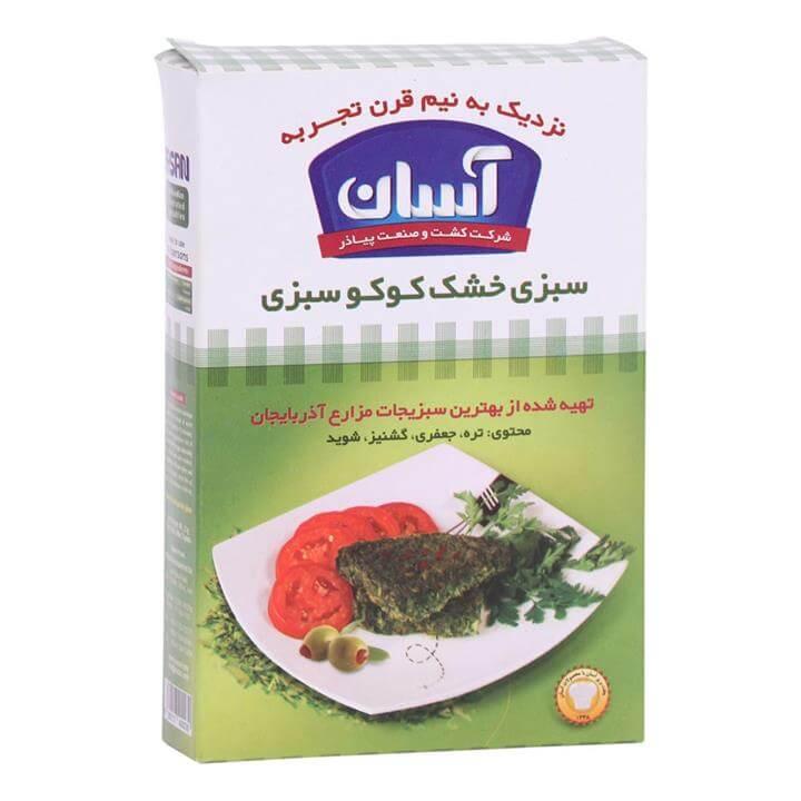 سبزی خشک کوکو سبزی آسان