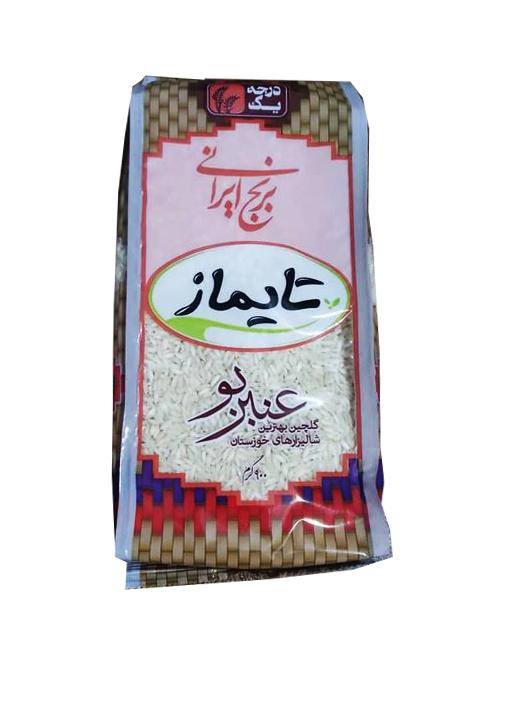 برنج ایرانی عنبربو 900 گرمی (تایماز)