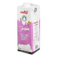 شیر کم چرب پگاه 1.5 درصد 1 لیتری