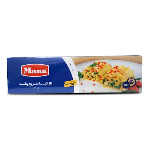 لازانیا شیاردار مانا (250 گرم )